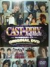 Castprixdvd